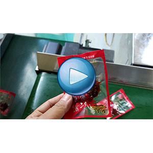 牛肉丝包装机,给袋zhen空包装yiti机,贵州zhen安灯影牛肉丝