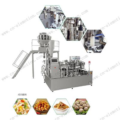 全自动给袋zhen空包装解决方an——电zi组合cheng下料器